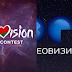 [AGENDA] ESC2020: Saiba como acompanhar os dois eventos de hoje