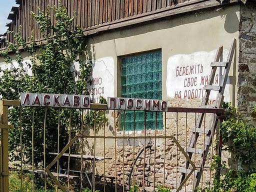 Юр'ївка. Господарські споруди сільськогосподарського підприємства імені Шевченка