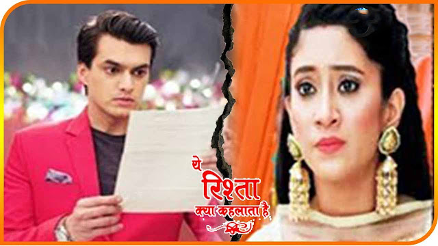 What! Kartik to once again lose Naira due to misunderstanding in Yeh Rishta Kya Kehlata Hai