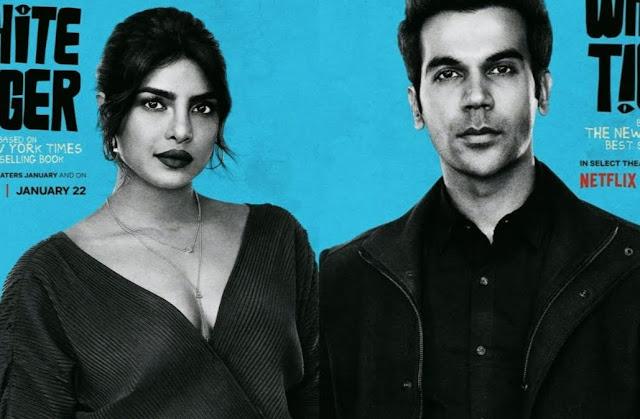 Priyanka chopra and Rajkumar rao