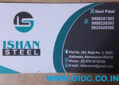 ISHAN STEEL 9998241302 9998228393 9825429380 KATHWADA GIDC