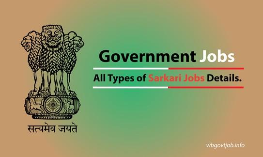 Assam Police Various Post Recruitment Online Form 2020.