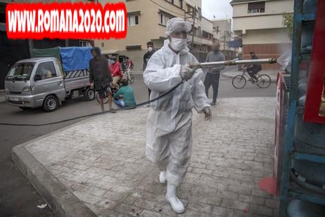 أخبار المغرب الرحامنة rhamna تسجل ارتفاع الإصابات بفيروس كورونا المستجد covid-19 corona virus كوفيد-19 إلى 3