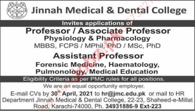 Jinnah Medical and Dental College Jobs 2021