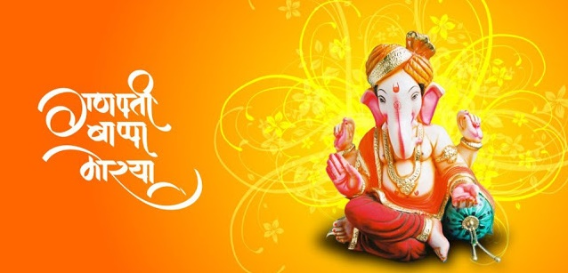 Happy Ganesh Chaturthi 2017 Date
