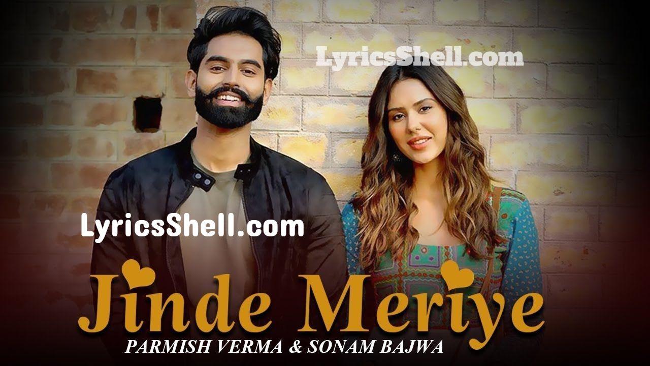 Jinde Meriye 2020 Full Movie Download in HD | Download Jinde Meriye Full Movie in HD