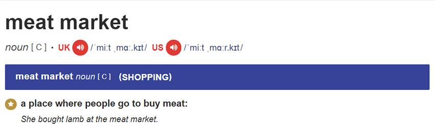 Arti Meat Market