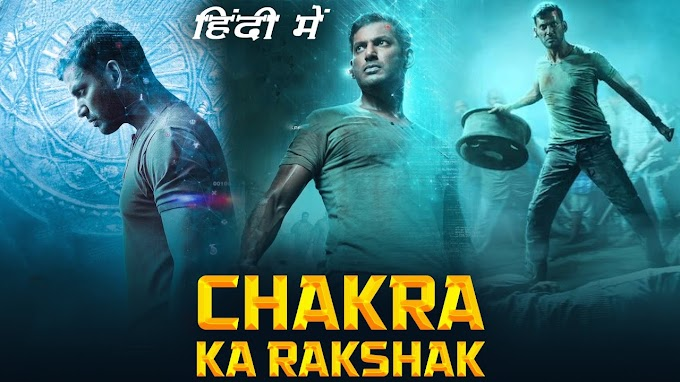 [Download] Chakra Ka Rakshak Full Movie Hindi leaked online by Filmyzilla