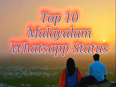 Top 10 Malayalam Whatsapp Status Video Download Of 2019