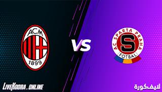 مشاهدة مباراة ميلان وسبارتا براغ بث مباشر بتاريخ 29-10-2020 في الدوري الأوروبي
