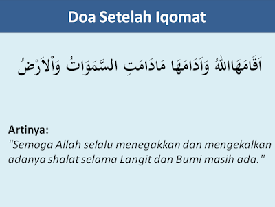 doa setelah iqomat text