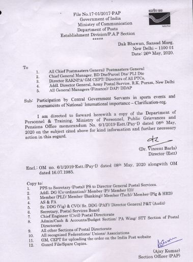 clarification in TA rule of sport person central government employee