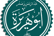 Taubatnya Abu Hurairah ra