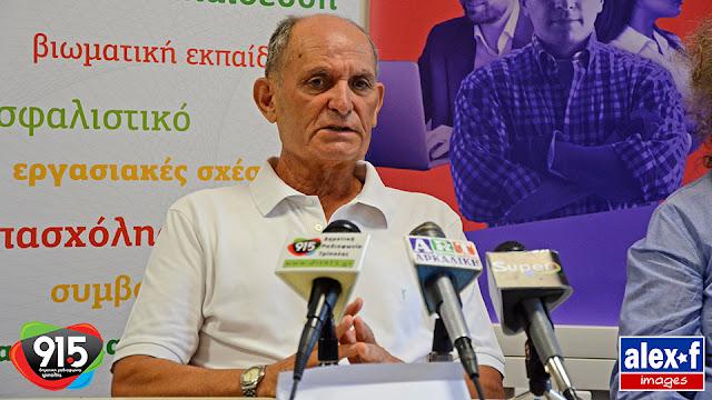 Πρόεδρος Εργατικού Κέντρου Αργολίδας: Ο αγώνας για δημοκρατία είναι αγώνας εναντίων της ευτέλειας και της χυδαιότητας που κυριαρχούνε στην πολιτική ζωή