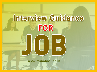 Job Interview Guidance | Best Tips to Prepare for an Interview