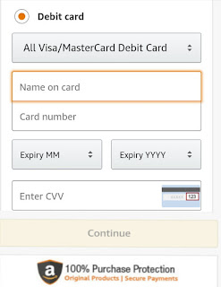 image debit card kaise use kare  fill debit card details