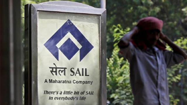 SAIL Recruitment: Kolkata में प्रबंधक के पद पर भर्तियां, जल्द करें आवेदन