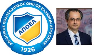 Π.Σπανός: «Θέλουμε να φανεί η πραγματική οικονομική  κατάσταση της εταιρίας ΑΠΟΕΛ»