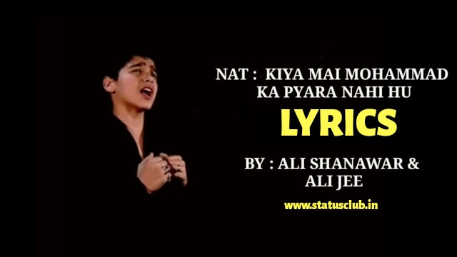 kiya-muhammad-ka-pyaara-lyrics