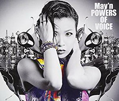 [MUSIC VIDEO] May'n – POWERS OF VOICE (BDISO)