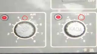 Filter IC resoldering