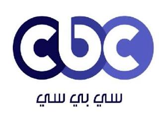 سي بي سي CBC