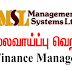 Vacancy In Management System (Pvt) Ltd