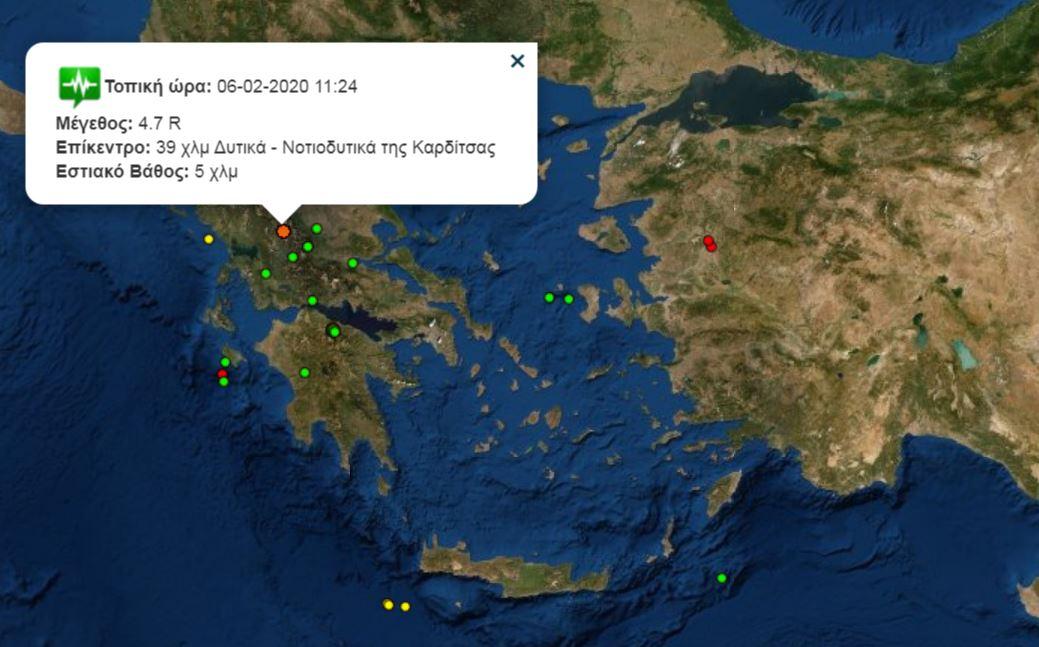ΕΚΤΑΚΤΟ: Σεισμική δόνηση 4,7 Ρίχτερ στην Καρδίτσα - Κουνήθηκε και η Λάρισα