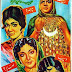 Bahu Begum (1965)