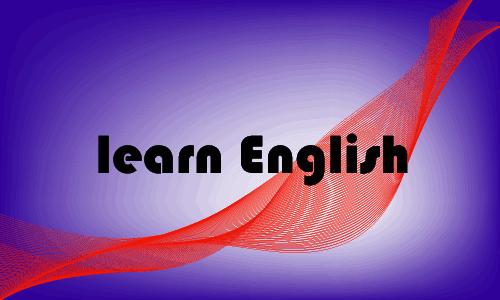 مواقع لتعلم  الإنجليزية مجانا