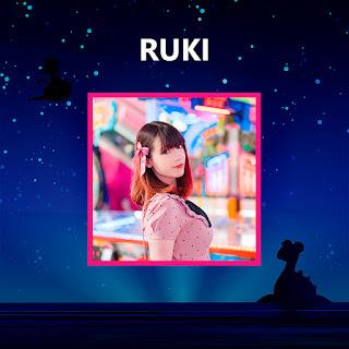 Imagen con el logotipo de Ruki