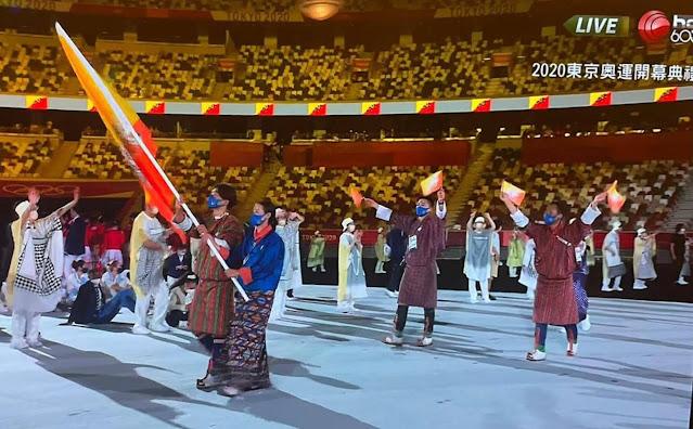 butão parada das nações cerimonia de abertura tóquio 2020