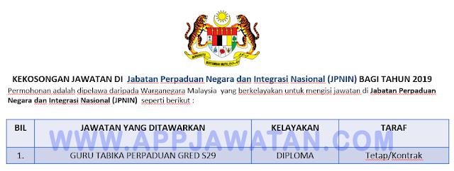 Jabatan Perpaduan Negara dan Integrasi Nasional (JPNIN)
