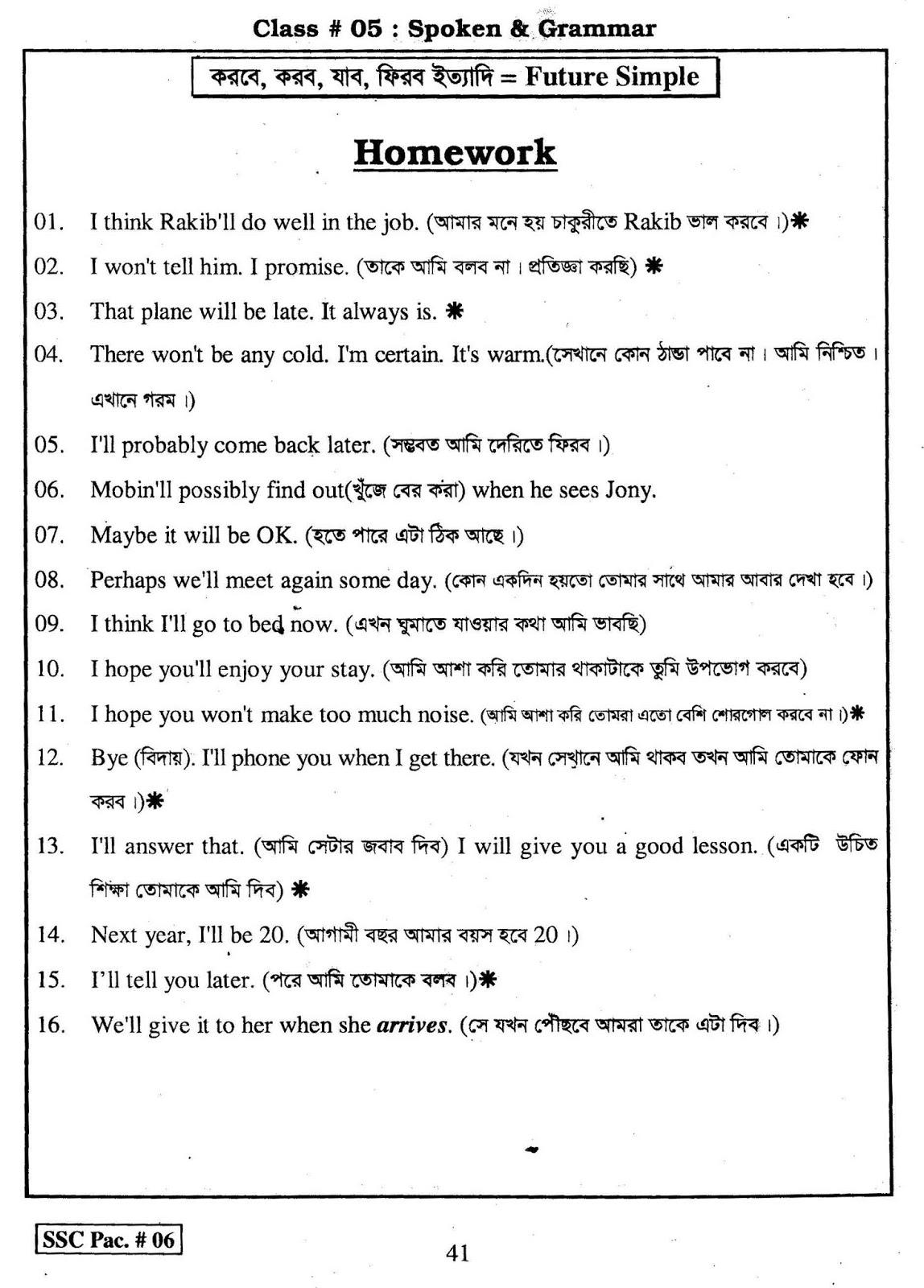 Spoken English In Bangladesh All Spoken English Books