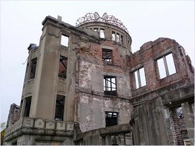 อะตอมมิคบอมบ์โดม (Atomic Bomb Dome)