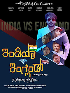 India vs England Full Movie Download