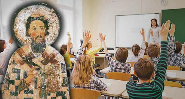 Српски ученици који похађају основне и средње школе на подручју Косовског Поморавља, преко вероучитеља добили позив од Темплара да шаљу радове на њихов конкурс.