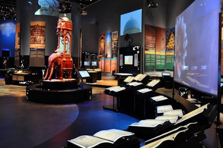 متحف تاريخ العلوم والتقنية في الإسلام بالرياض