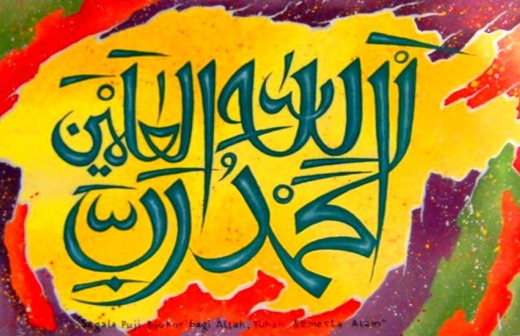 Lihat 15 Menggambar Kaligrafi Arab Mudah Biasaaja