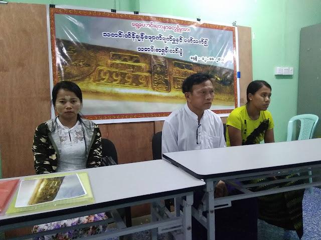 ခင္ႏွင္းေဝ (Myanmar Now) ● ရန္ကုန္သူေဌးရပ္ကြက္္မွ ေရႊေခ်ာင္းမ်ားအမႈ ပေဟဠိျဖစ္ေန