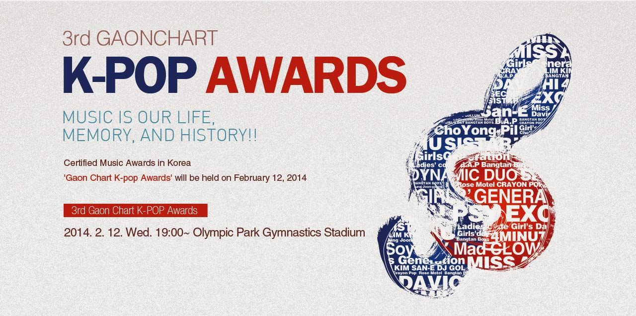 [Show] 140212 KBS The 3rd Gaon Chart K-Pop Awards