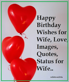 Pleasing Happy Birthday Wishes For Wife Hindi Images Quotes Status For Personalised Birthday Cards Paralily Jamesorg