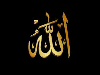 Ilmu Yang Paling Mulia, Mengenal Nama Allah Dan Sifatnya