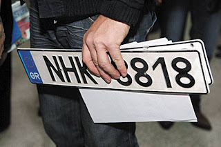 Επιστροφή πινακίδων και αδειών οδήγησης και κυκλοφορίας, ενόψει της εορταστικής περιόδου του Πάσχα για παραβάσεις μόνο παράνομης στάθμευσης