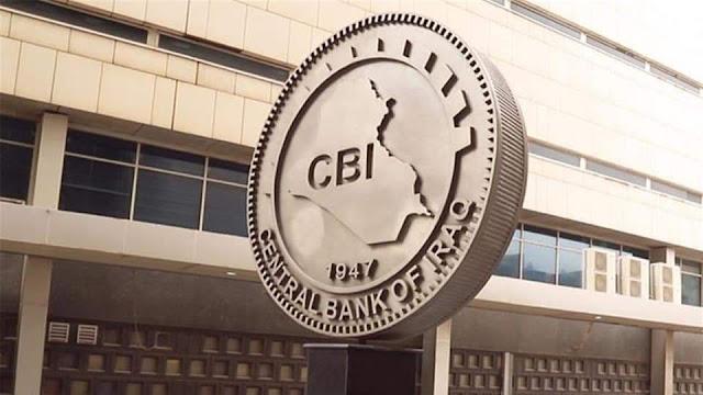 البنك المركزي العراقي يفتح حسابين مصرفيين لصالح وزارة العمل باسم التكافل الاجتماعي؟