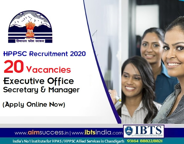 HPPSC Recruitment 2020: 20 Posts - Executive Office, Secretary & Manager (Apply Online)
