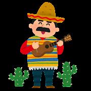 メキシコ人のイラスト