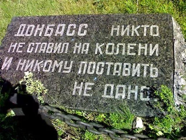 Александр Роджерс: Пара штрихов к национализации в ЛДНР