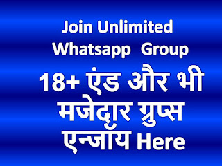 How to Join Unlimited Whatsapp Group Whatsapp Group kaise join kare How to Join Unlimited Whatsapp Group is article me aap janege ki whatsapp group kaise join kare aur whatsapp group ka link kaha se milega. aur bhi bahut saari jaankari milegi  yahan se whatsapp group wali is article ko parkar sab pata chal jayega. 1. how to join unlimited whatsapp group, 2 .whatsapp group link kha mileage, 3. how to search whatsapp group link, 4. whatsapp link group link join hindi, 5. latest whatsapp group link, 6. how to join whatsapp group in jio phone, 7. whatsap group link join, 8. whatsap group link, 9. whatsap group join