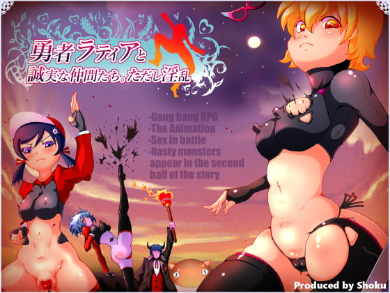 [H-GAME] Latia the Hero and Her Pleasant Companions  JP